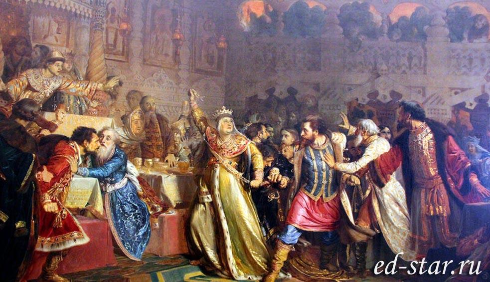 Правление Василия II  и Феодальная война в России