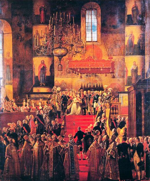 Россия во второй половине XVIII века: правление Екатерины II и Павла I